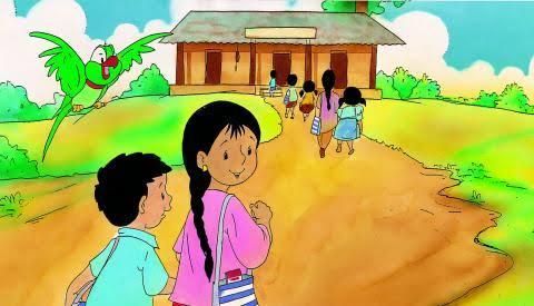 ২৪ সেপ্টেম্বর: মীনা দিবস